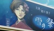 http://images.animespirit.ru/uploads/posts/2009-12/1261960125_3154-21-optimize_b.jpg