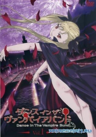 Танец на Набережной Вампиров / Dance In The Vampire