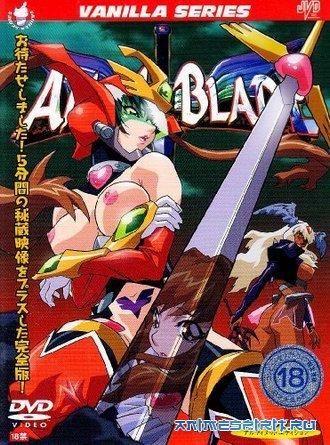 Лезвие ангела / Angel Blade
