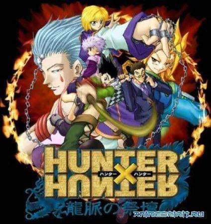 Hunter X Hunter The Sun Also Shines At Night Lyrics Translation
