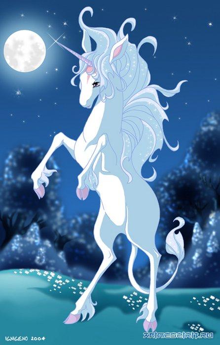 Последний единорог / The Last Unicorn