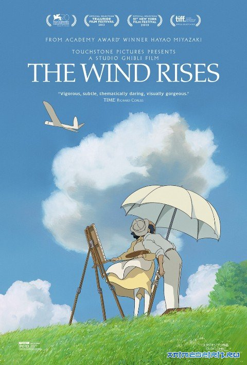 Крепчает ветер