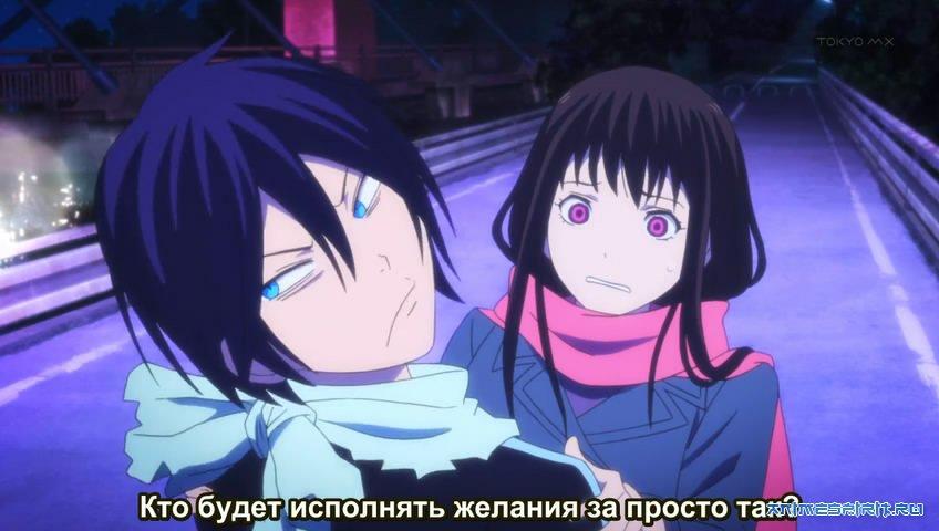 «Бездомный Бог 1 Сезон Опенинг На Русском» — 2015