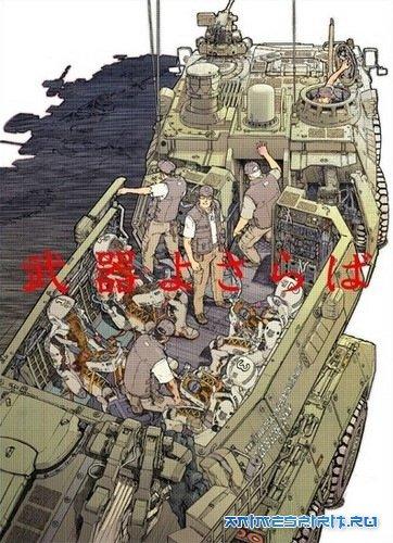 http://images.animespirit.ru/uploads/posts/2014-06/1403532736_2.jpg