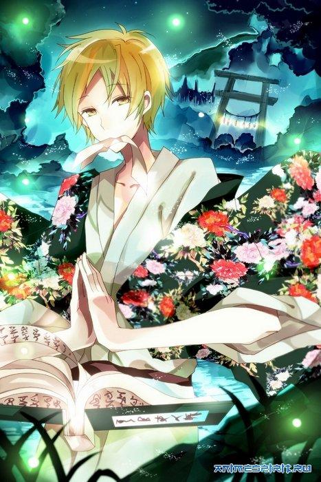 картинки аниме тетрадь дружбы нацумэ