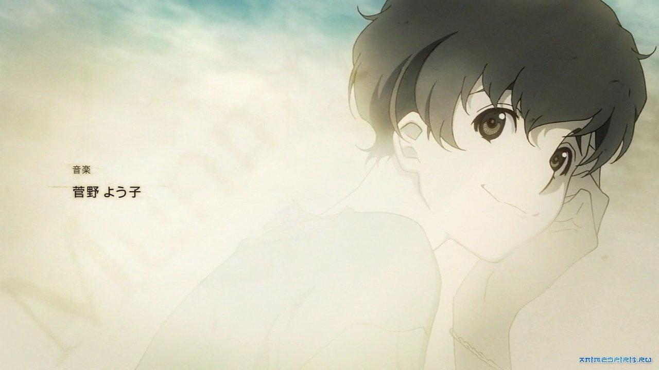 Zankyou no Terror / Эхо террора » Смотреть аниме онлайн и многое ...