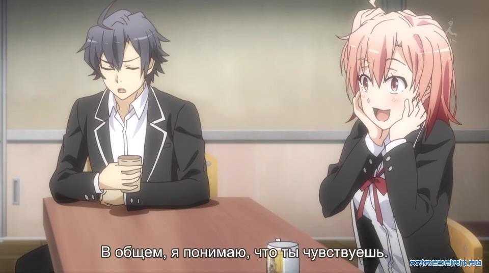 Манга! Манга онлайн на русском языке читать мангу