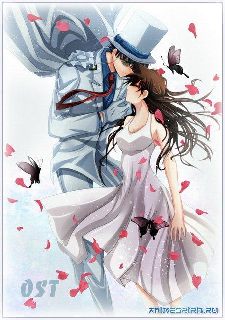 Аниме - Magic Kaito 1412 - World Art