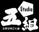 Koukaku no Pandora [2016]