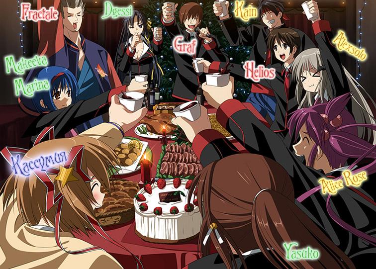 Happy Birthday ��������!