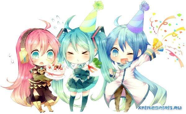 рождения году картинки по аниме