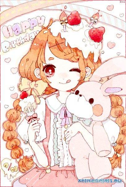 С Днем Рождения, Марина! / Happy Birthday, Makeewa.Marina!