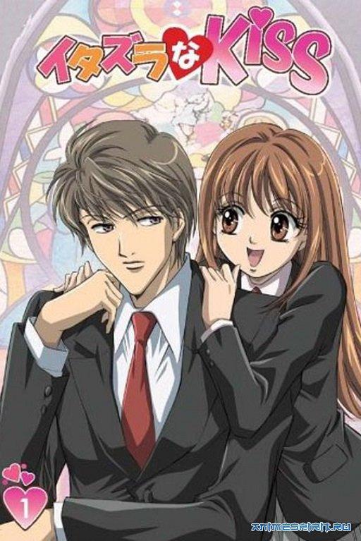 смотреть озорной поцелуй аниме онлайн
