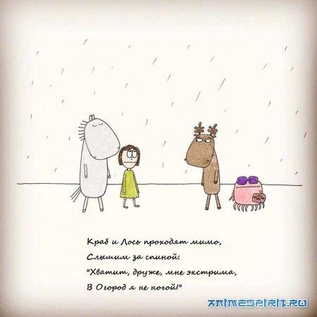 Happy Birthday, ленивец!!! / С Днем Рождения, ленивец!!!