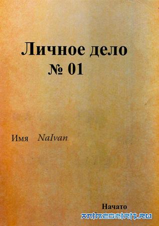 Happy Birthday, NaIvan!